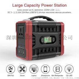 户外便携式储能电源,应急电源