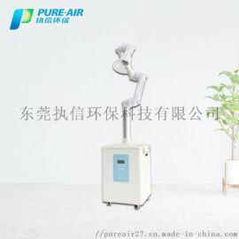 牙科智能空气净化器 执信环保 现货厂家直销 口外飞沫抽吸机