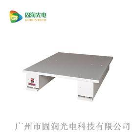 科研仪器设备主动减振台/防震台-固润光电