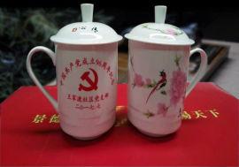 景德镇骨瓷陶瓷带盖办公会议茶杯碟 礼品LOGO定制