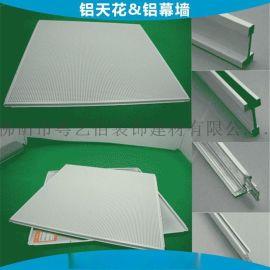工程吊顶明架铝天花板 T型明装铝天花板