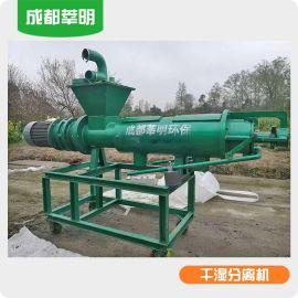 养猪场粪便干湿分离机加强型固液分离机鸡粪脱水机