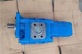 济南液压齿轮油泵 JHP系列双联泵 汽车齿轮泵生产商厂家