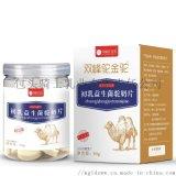 陝西內蒙奶片生產廠家