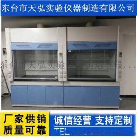 郑州,开封 化验室排风橱 化验室排风系统设备橱