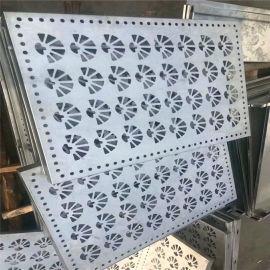 2.5mm白色雕花铝板外墙 黑色造型雕花背景墙