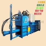 中山半自动液压打包机 昌晓机械设备 工业垃圾打包机