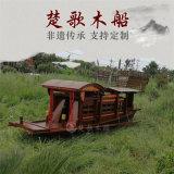 西藏纪念品红船景观木船质量好