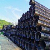 湖南常德HDPE雙壁波紋管排污管塑料管dn300
