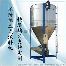 2吨不锈钢搅拌机可定时烘干加热混料机物料改性拌料机