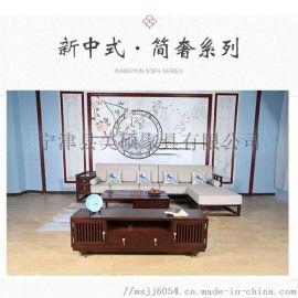 美硕新中式实木沙发,贵妃式转角,客厅系列组合家具