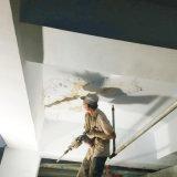金華船塢堵漏 地下汽車庫堵漏壓力注漿