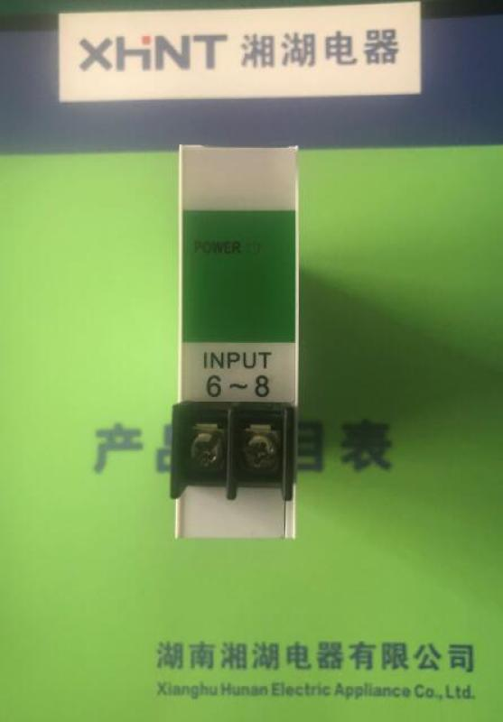 湘湖牌GNR-20/110直流电源防雷器样本