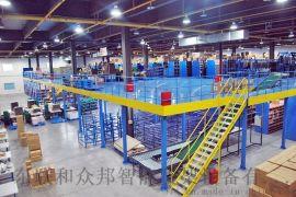 东莞阁楼货架大型仓库工业库房钢结构阁楼平台仓储二层