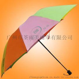 广州雨伞厂广州雨具厂广州太阳伞厂广州礼品公司