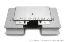 重庆铝合金伸缩缝材料
