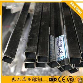 深圳304不锈钢方管,不锈钢管方管现货