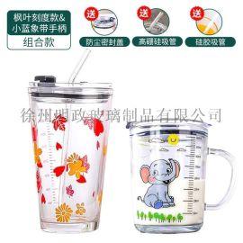 韩国创意梅森瓶吸管杯大带盖公鸡杯咖啡杯容量玻璃杯