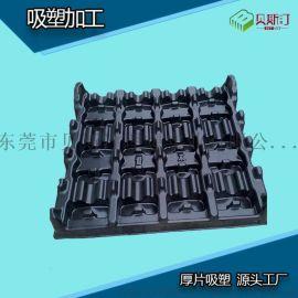 东莞吸塑托盘定制 吸塑包装内托厚片加工