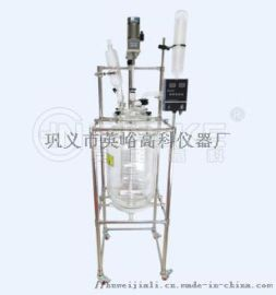 RAT-100L双层玻璃反应器