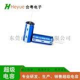 超级电容柱式法拉电容2.7V 50F