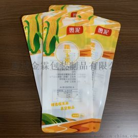 长春专注生产速冻鲜玉米包装袋 温蒸煮真空包装袋