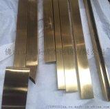 桂林不鏽鋼管度色 供應304不鏽鋼鈦金管