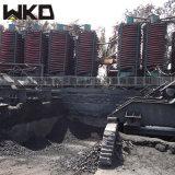 選礦設備螺旋溜槽 重力選礦溜槽 1500洗煤溜槽