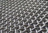 供应广特重型轧花网 用途广 耐用美观