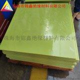 黄色耐高温FR4絕緣板,環氧板、EPGC202