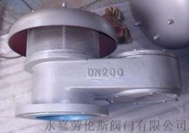 全天候防爆阻火呼吸阀QZF-89