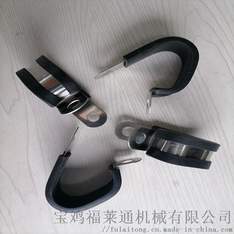 台州市供应福莱通R型套胶皮紧固夹 2*21多管管夹
