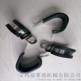 台州市供應福萊通R型套膠皮緊固夾 2*21多管管夾