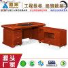 环保油漆实木贴面办公桌 海邦家具1882款办公桌