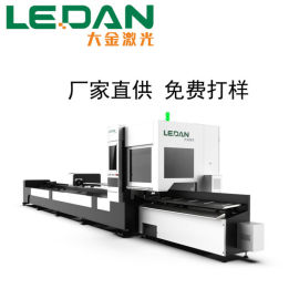 大金激光LEDAN2000W圆管激光切割机