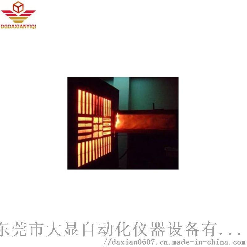 BS 476-7建筑材料表面火焰蔓延测试仪