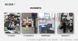 視覺自動化檢測軟件