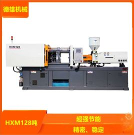 128T全新设计工具箱生产设备 电表箱注塑成型机