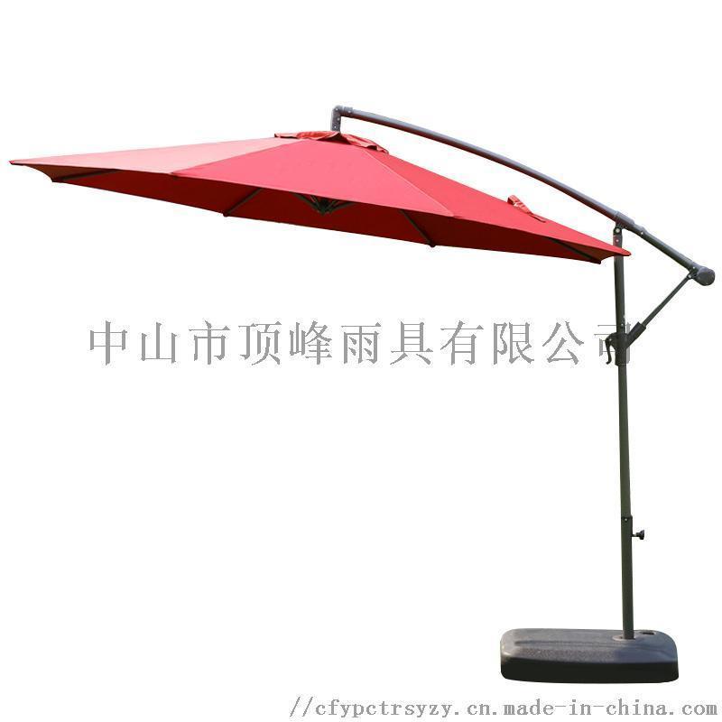頂峯福建戶外庭院傘大型太陽傘廣告傘室外擺攤
