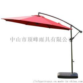 顶峰福建户外庭院伞大型太阳伞广告伞室外摆摊