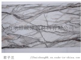 山东金属雕花保温装饰板外墙保温装饰材料