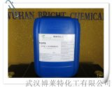 炔丙基-3-**磺酸醚钠盐POPS