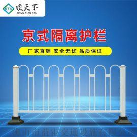 顺天下道路护栏锌钢隔离栏人行道栏杆