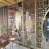 回字形方管焊接铝窗花 组合制作铝挂落 隔断铝屏风