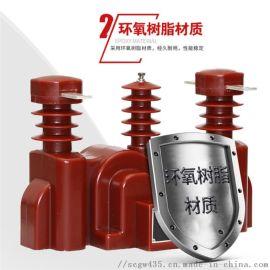 金华高压计量箱组合式互感器 电力计量箱供应商