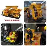 廣西桂林活塞式溼噴機隧道小型溼噴機生產廠家