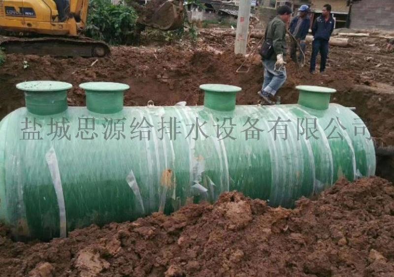 玻璃钢一体化污水处理设备 地埋式污水处理设备