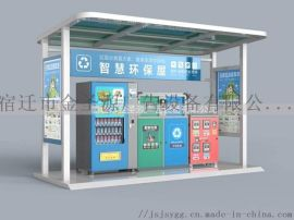 盐边县智能垃圾分类广告亭多功能公交候车亭生产厂家