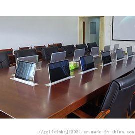 会议室升降器 高清液晶屏升降器 桌面升降器厂家