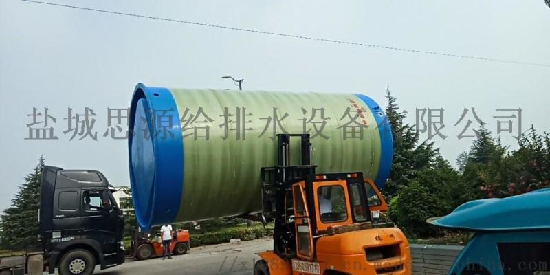 一体化预制泵站 玻璃钢智能污水提升泵站